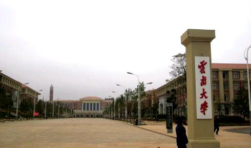 云南大学呈贡校区食堂千亿体育怎么样